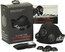 Маска для тренировок Elevation Training Mask 2.0 MA-836 (50 шт)