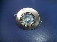 Светильник точечный поворотный матовый хром BRILUM DL-5S