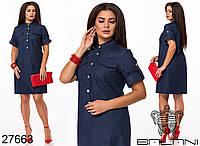 Стильное джинсовое платье рубашка с накладными карманами с 48 по 54 размер, фото 1