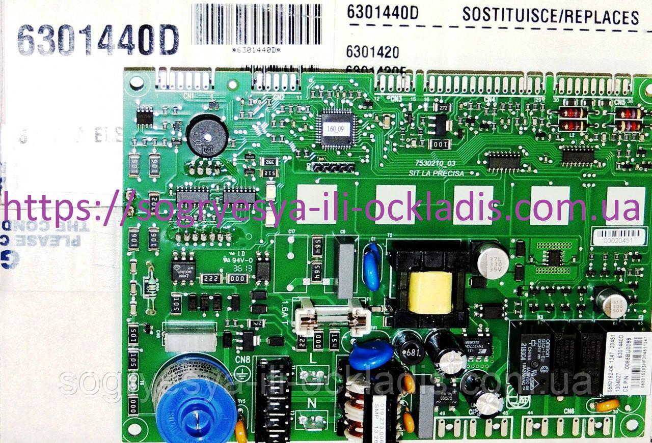 Плата управління + дисплей (ф.у, Італія) Sime Metropolis DGT 25 OF, 25 ВF, 35 ВF, арт. 6301440, к. з. 1759