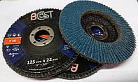 Лепестковый наждачный диск р80 Best синий
