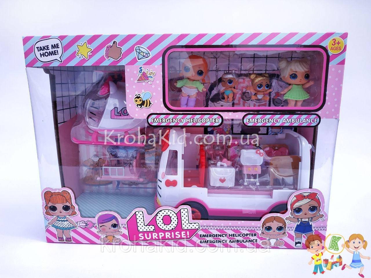 Игровой набор LOL машина скорая помощь Hello Kitty /  Кити и вертолет с куколками Лол К 5621 -  аналог