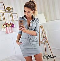 05a99ef5fe5 Платье-рубашка в Украине. Сравнить цены