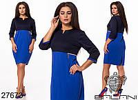 Трикотажное двухцветное платье с завышенной талией с 48 по 58 размер, фото 1