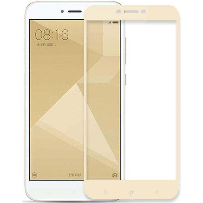 Защитное стекло Full Screen Xiaomi Redmi 4X gold тех.пакет