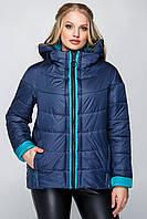 Модная свободная женская куртка деми 44-56 размера синяя с мятным, фото 1