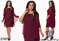 Изящное женское платье с шифоновой накидкой с 48 по 58 размер, фото 1