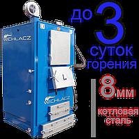 Котел Wichlacz GKW  150 кВт  (GK-1)