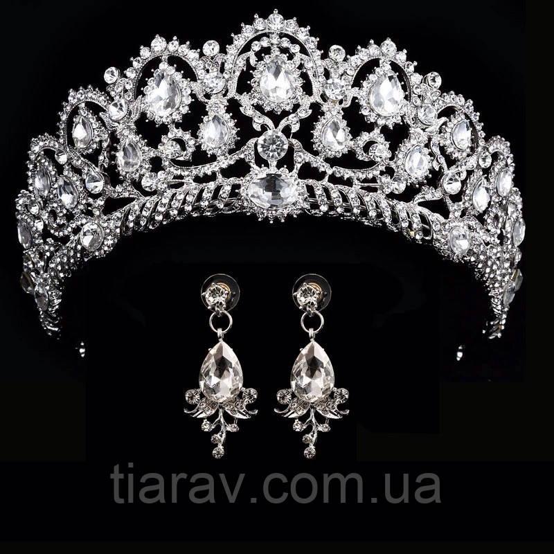 Корона и серьги, свадебная диадема и свадебные серьги, набор ЭЛИЗАБЕТ