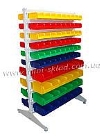 Складской стеллаж двухсторонний для пластиковой тары