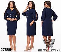 Стильное деловое платье футляр с пышными рукавами с 48 по 58 размер, фото 1