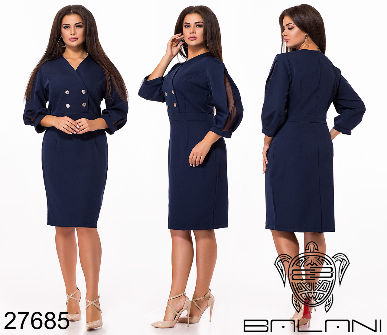 87d4ea6a0cc Стильное деловое платье футляр с пышными рукавами с 48 по 58 размер -  Интернет-магазин