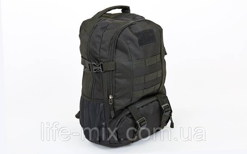 Рюкзак туристический 40л (Черный)