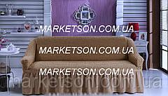 Чехол натяжной на 3-х местный диван. Турция, фото 3