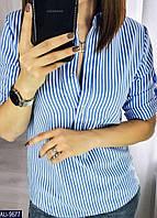 Блуза женская ,женские блузы,блузы большие, фото 1