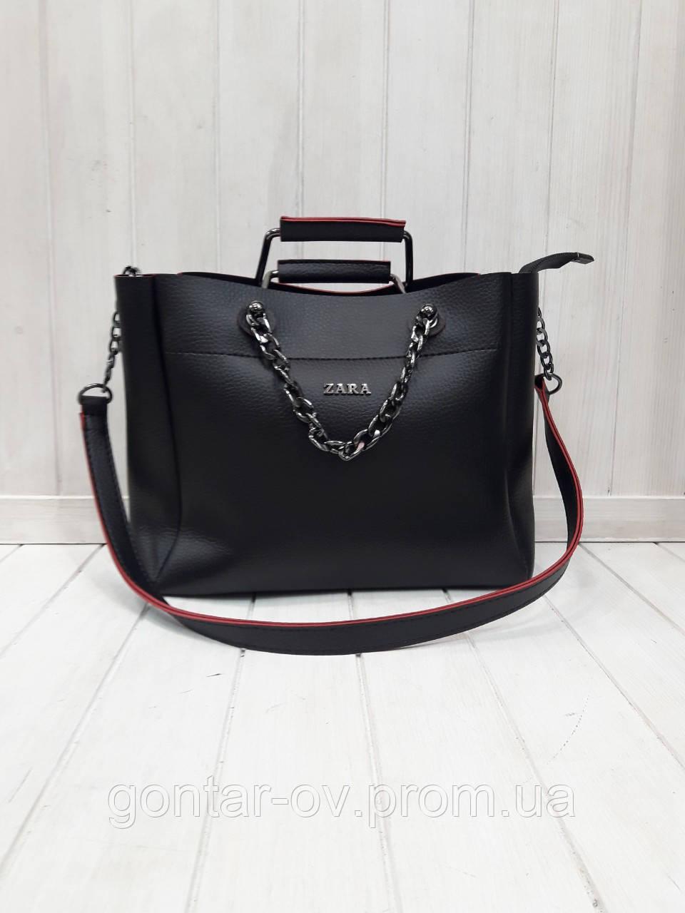 Женская сумка Зара черная
