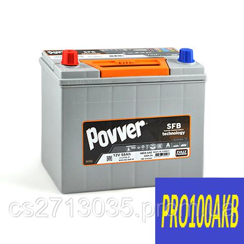 Автомобильный аккумулятор POVVER 55 Ач 480 А (1) L+