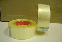 Скотч упаковочный 45*100 (0,40) ALD Product, XTRAtape *при заказе от 2500грн