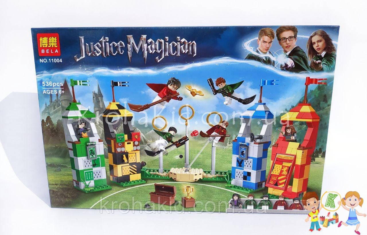 """Конструктор BELA Гарри Поттер 11004 """"Матч по квиддичу"""" (аналог LEGO 75956), 536 деталей"""