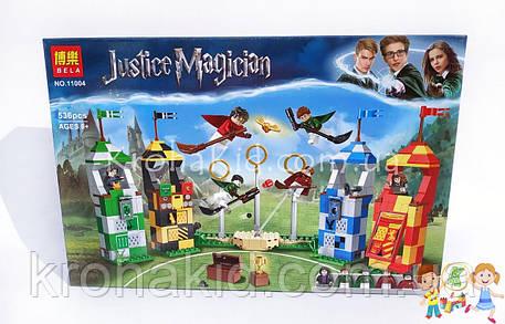 """Конструктор BELA Гарри Поттер 11004 """"Матч по квиддичу"""" (аналог LEGO 75956), 536 деталей, фото 2"""