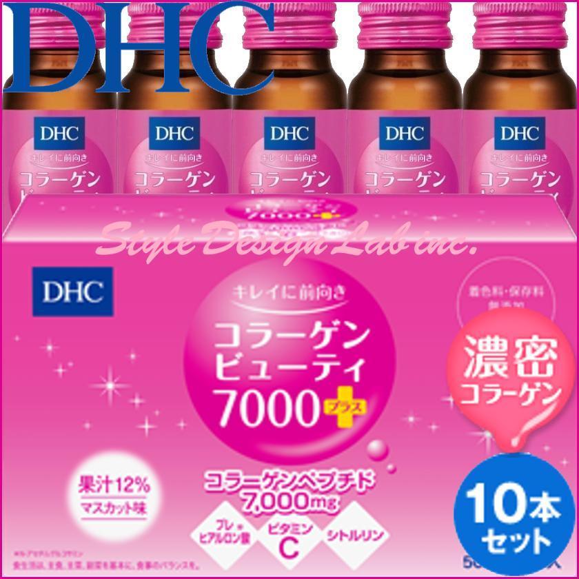 DHC 7000+ коллаген жидкий питьевой 10 банок по 50 мл