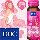 DHC 7000+ коллаген жидкий питьевой 10 банок по 50 мл, фото 2