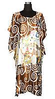 Женская платье большой размер (4134)