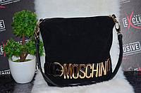 Сумка Moschino (Москино) средняя, фото 1