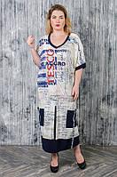 Стильное платье большого размера Йорк (64-70)
