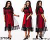 Двухслойное платье с кружевами и поясом с 48 по 58 размер