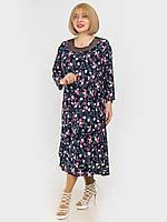 7e97d080028 Женское платье большого размера. Размерный ряд 52 - 64