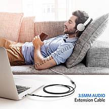AUX 3.5mm удлинитель Ugreen AV118 аудио кабель (Чёрным с серебристым), фото 3