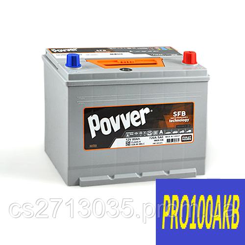 Автомобильный аккумулятор POVVER 80 Ач 720 А (0) R+