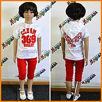 Спортивный повседневный детский летний костюмчик универсальный