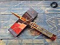 Нож выкидной стилет Gold 14072 CD-7