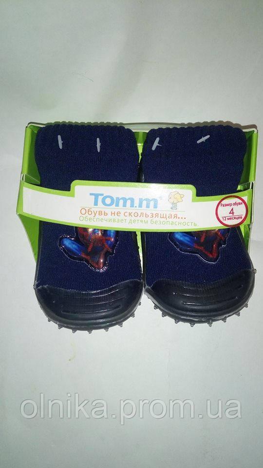 Фирменные пинетки Том М 18 месяцев