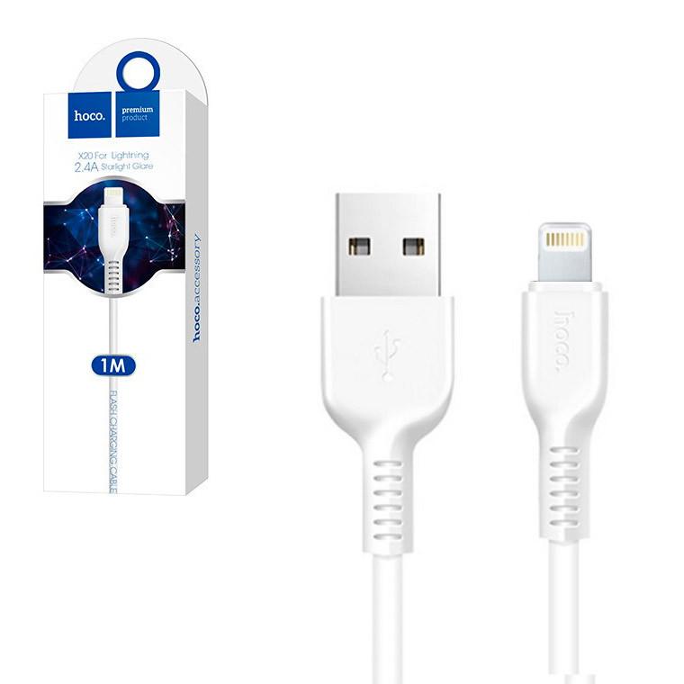 Кабель USB - Lightning HOCO X20 1m белый