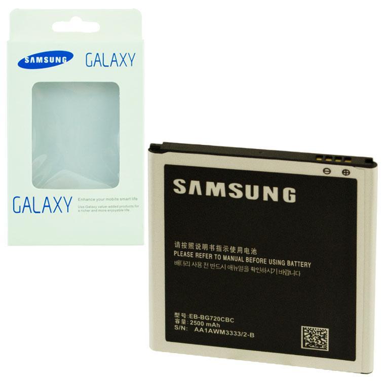 Аккумулятор Samsung EB-BG720CBC 2500 mAh G7200 AAA класс коробка