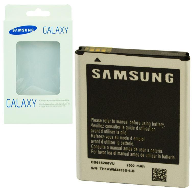 Аккумулятор Samsung EB615268VU 2500 mAh i9220, N7000 AAA класс коробка