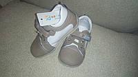 Туфли-кроссовки унисекс 21-26 размер, фото 1
