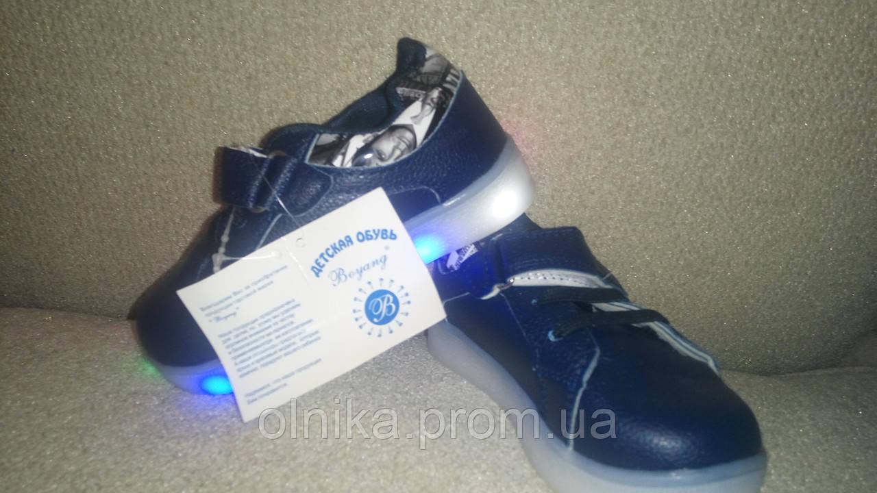 Туфли-кроссовки унисекс 21-26 размер подошва светится ТОМ.М