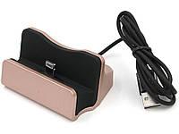 Зарядная док станция для смартфонов Lightning Розовый, фото 1