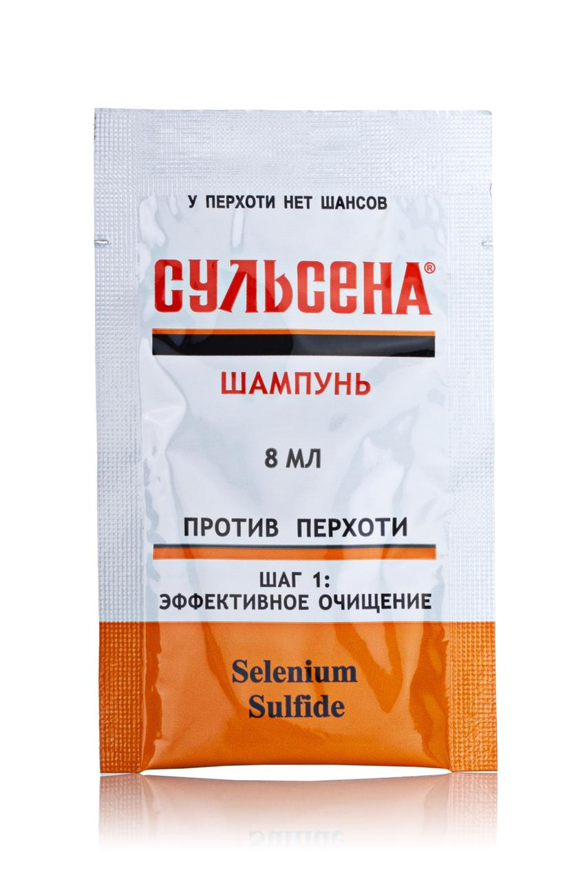 Шампунь Сульсена против перхоти (8мл.)