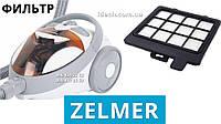 Фильтр hepa для пылесоса Zelmer vc3050 и 01z010, фото 1