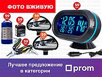 6пр. Автомобильные часы с термометром и вольтметром в наборе (фонарик, мультитул, зеркала Blind Spot Mirror)