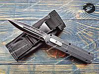 Нож фронтальный 170177 Cobra 2
