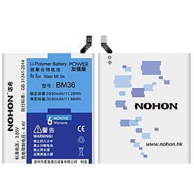 Аккумулятор Nohon BM36 для Xiaomi Mi 5S (емкость 2930mAh)