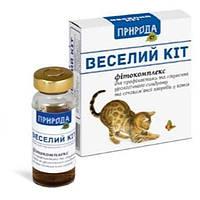 """""""Веселий кіт"""", фитокомплекс, урологический синдром и мочекаменная болезнь у котов, 3фл,по 10мл"""