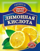 Лимонна кислота ТМ Смачна кухня, 20 г