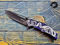 Нож складной Китайский Дракон полуавтомат